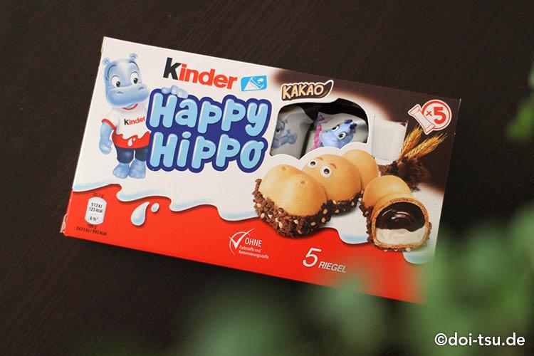 kinderチョコレートのハッピーヒッポを使ったおいしくて簡単なカップケーキのレシピ
