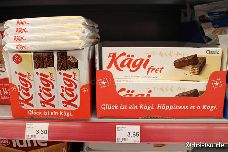 スイスのチョコレートがけウエハースのカーギ(Kägi)